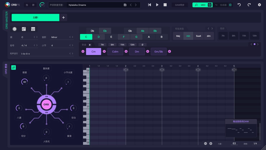 ORB Producer Suite